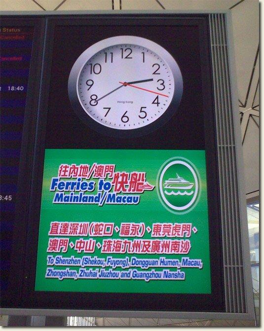 Hong Kong Announcement Clock